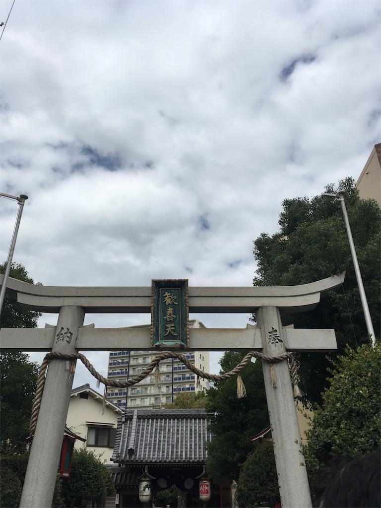 f:id:Himachan:20181007140035j:image