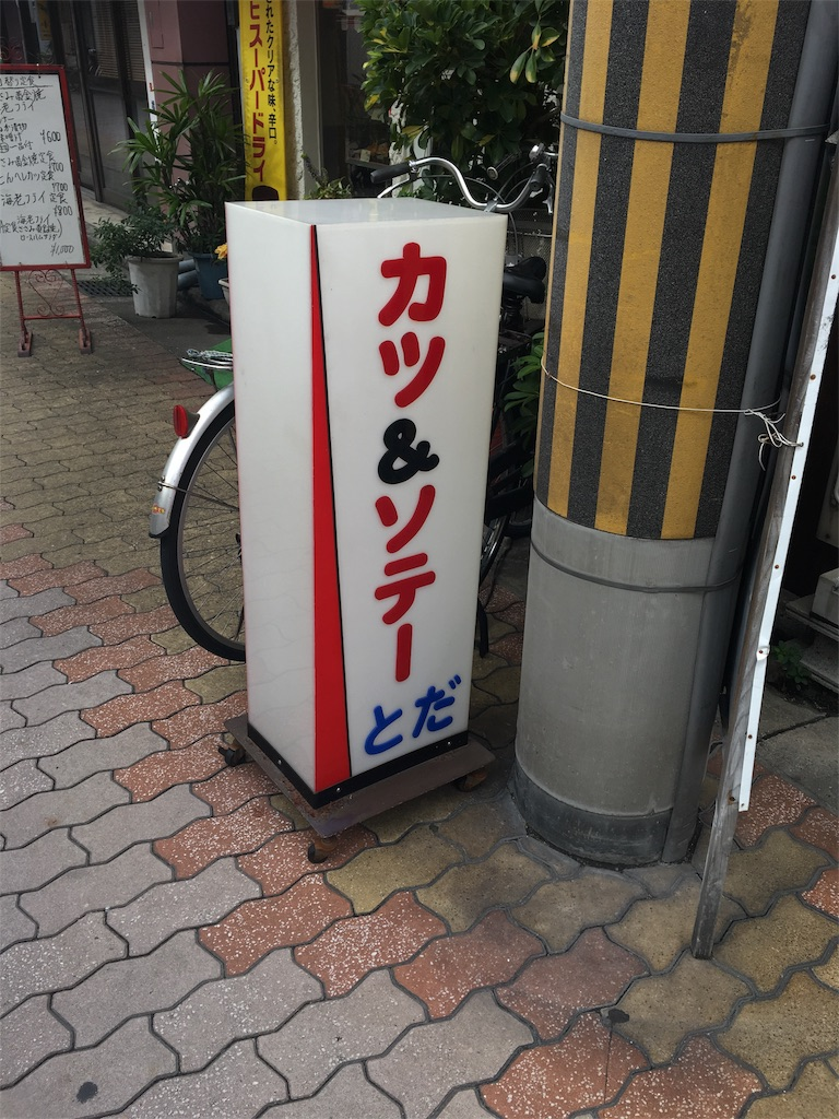f:id:Himachan:20181007140152j:image