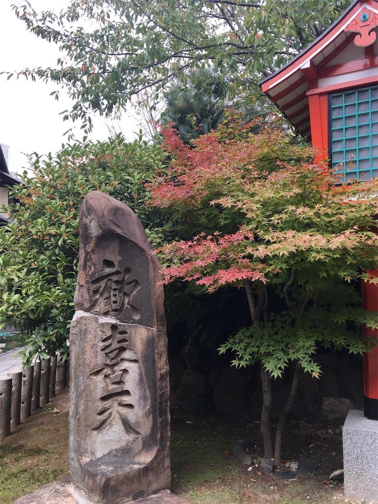 f:id:Himachan:20181007140645j:image