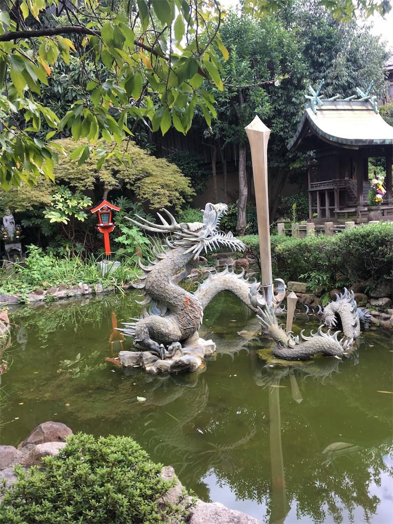 f:id:Himachan:20181007140656j:image