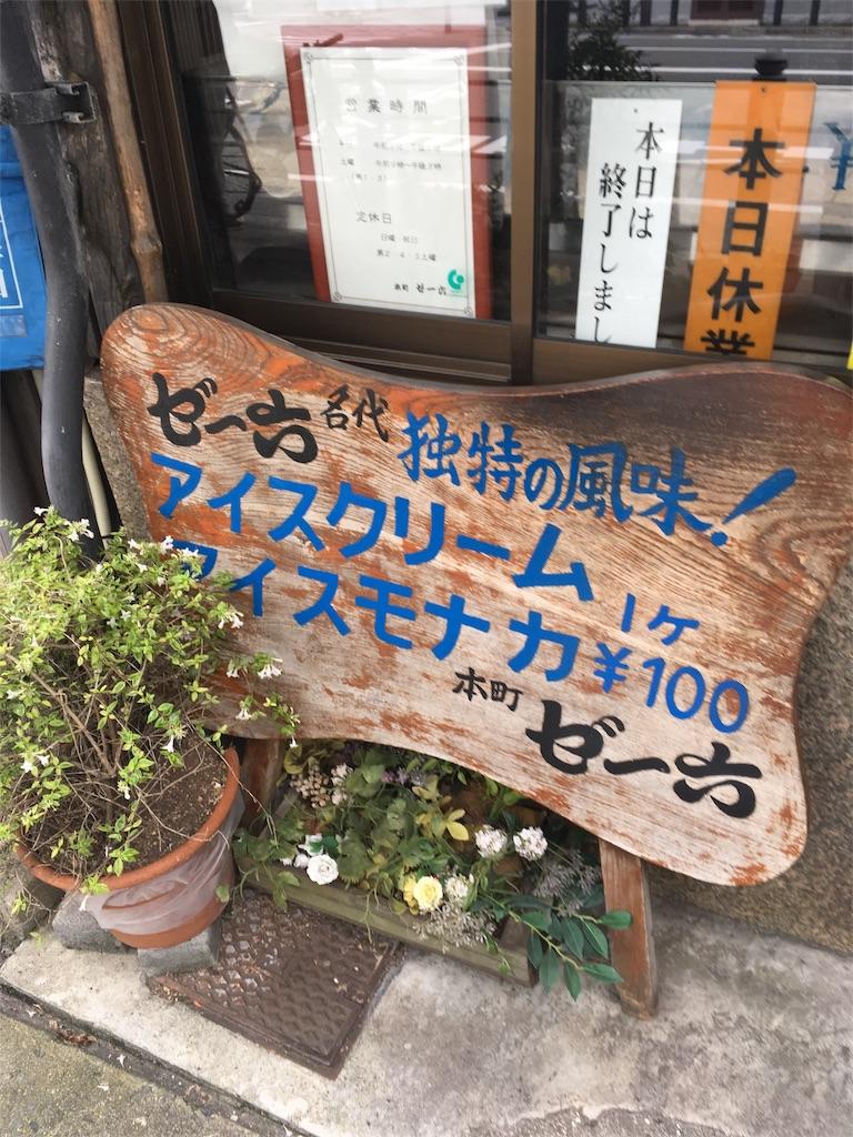 f:id:Himachan:20181007141057j:image