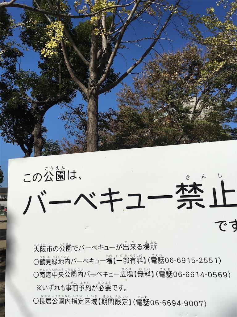 f:id:Himachan:20181103095850j:image