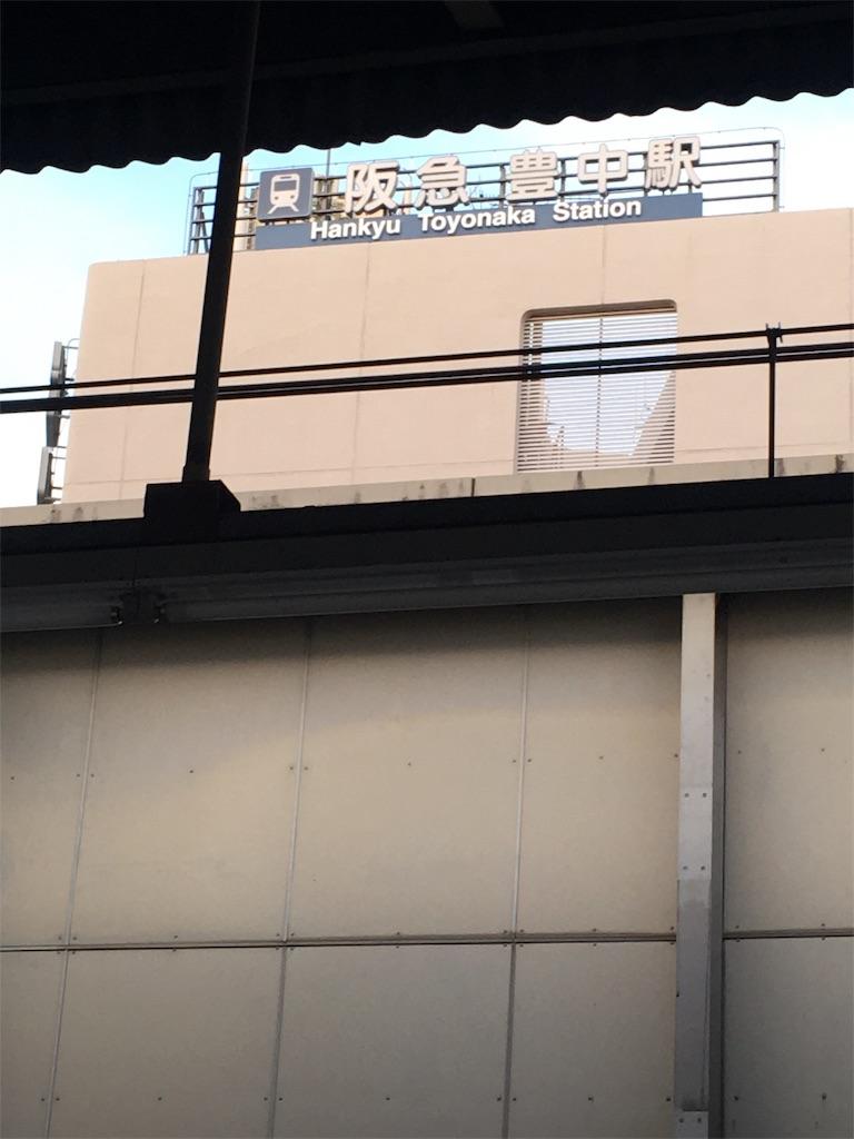 f:id:Himachan:20181111163830j:image