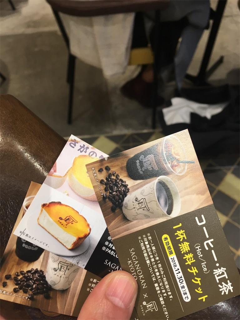 f:id:Himachan:20181117193543j:image