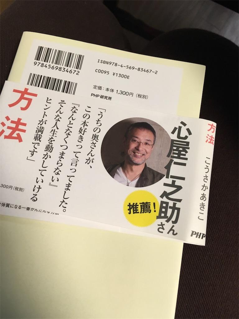 f:id:Himachan:20181125111129j:image