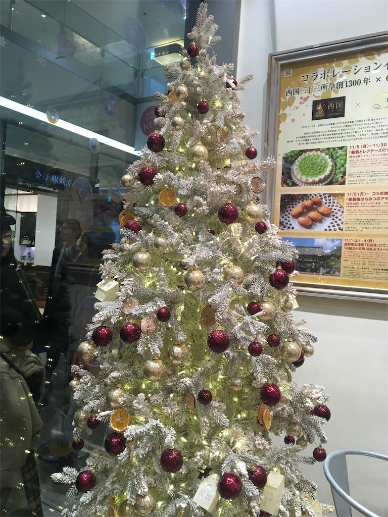 f:id:Himachan:20181202214700j:image