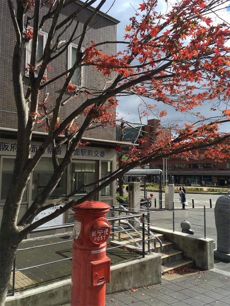 f:id:Himachan:20181212133257j:image