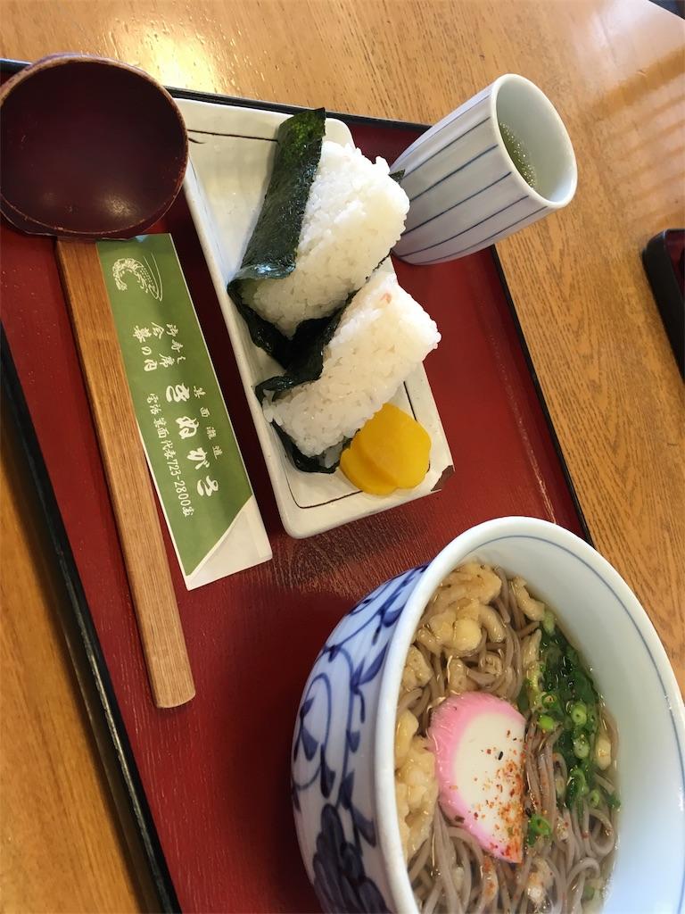 f:id:Himachan:20181212133526j:image