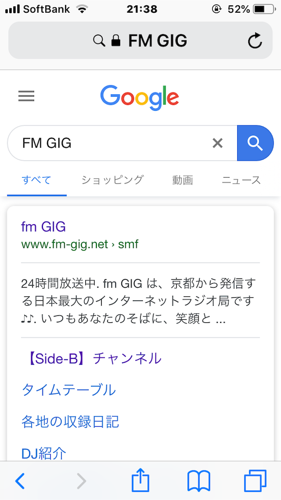 f:id:Himachan:20181215225920p:image