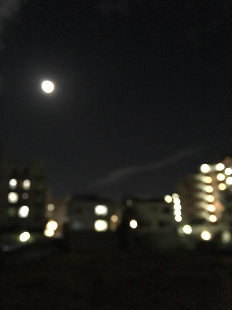 f:id:Himachan:20181222201910j:image