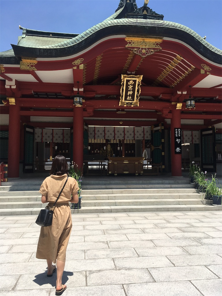 f:id:Himachan:20190614200547j:image