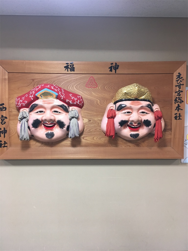 f:id:Himachan:20190614200556j:image