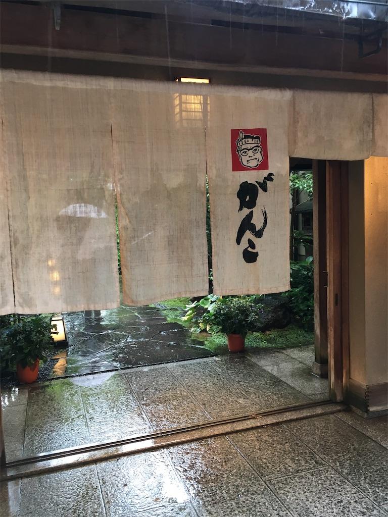 f:id:Himachan:20190701181525j:image