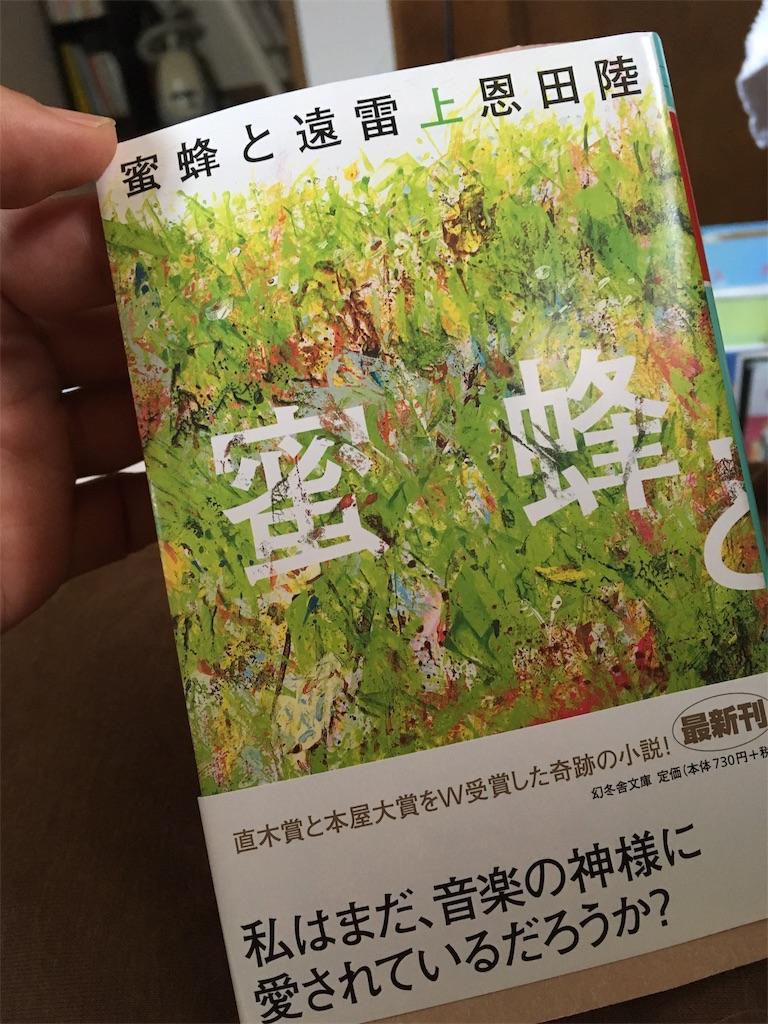 f:id:Himachan:20190810193758j:image