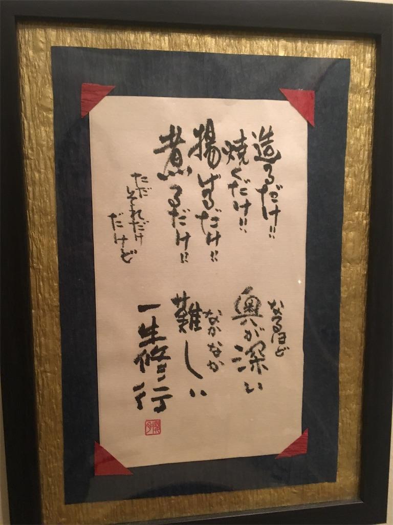 f:id:Himachan:20190812141710j:image