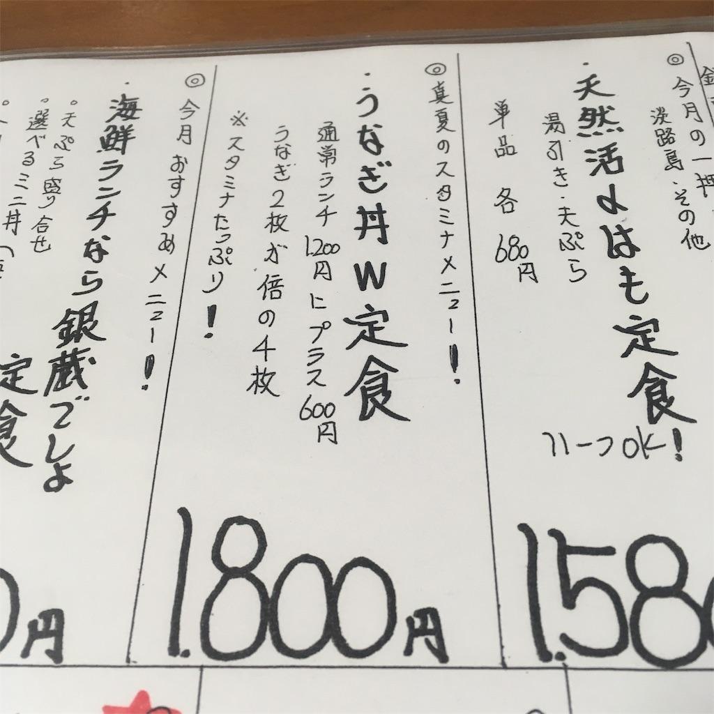 f:id:Himachan:20190812141752j:image
