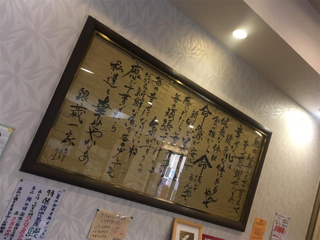 f:id:Himachan:20190812142735j:image