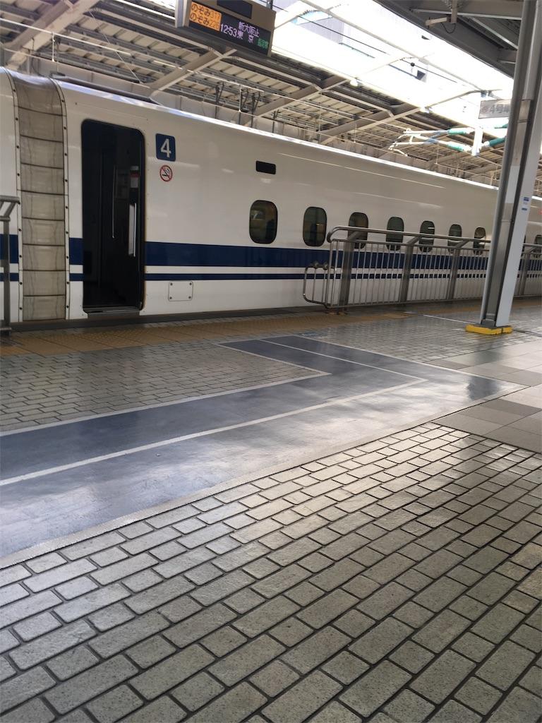 f:id:Himachan:20191101123731j:image