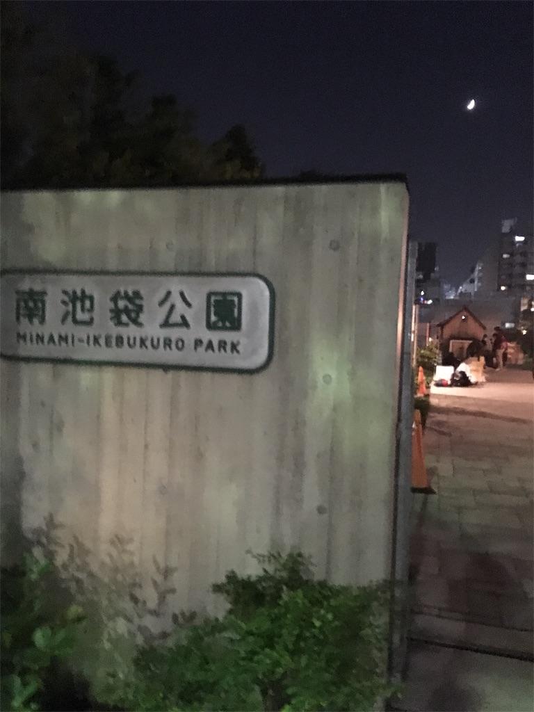 f:id:Himachan:20191102192852j:image