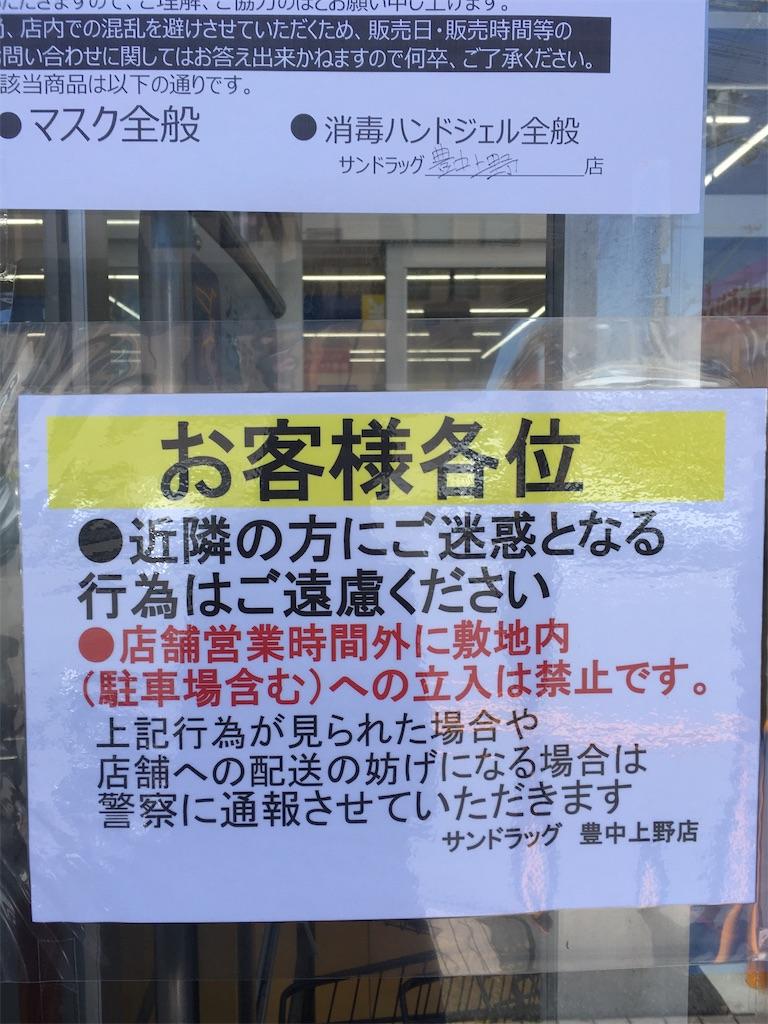f:id:Himachan:20200414112052j:image