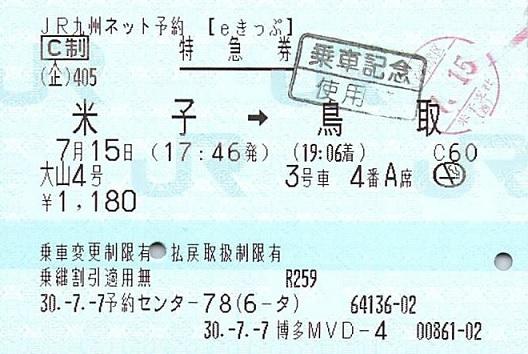 f:id:Himatsubushi2:20191024203836j:plain