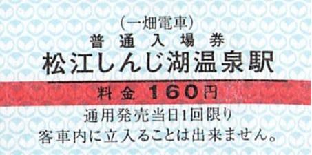 f:id:Himatsubushi2:20191025231828j:plain
