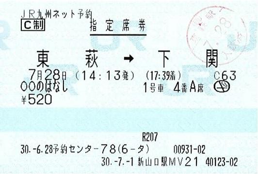 f:id:Himatsubushi2:20191026012002j:plain
