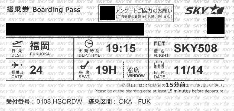 f:id:Himatsubushi2:20191027113924j:plain