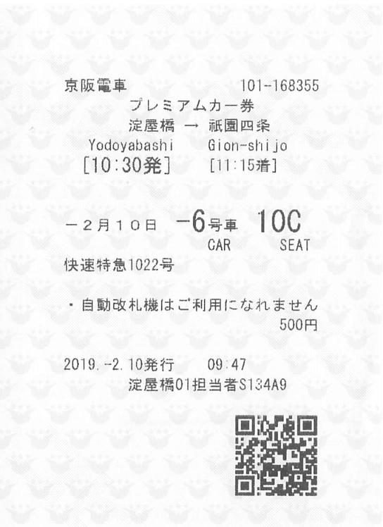 f:id:Himatsubushi2:20191027133354j:plain