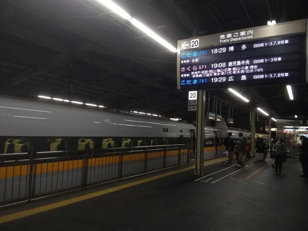 f:id:Himatsubushi2:20191027141630j:plain