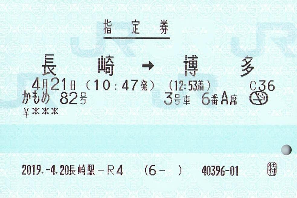 f:id:Himatsubushi2:20191104045129j:plain