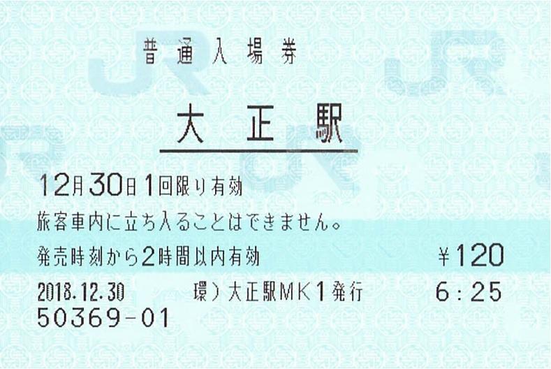 f:id:Himatsubushi2:20191117134244j:plain