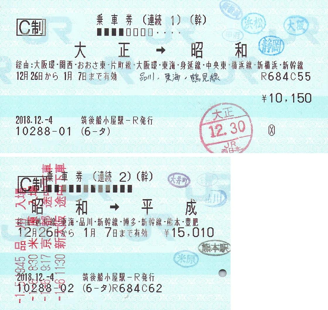 f:id:Himatsubushi2:20191117135615j:plain