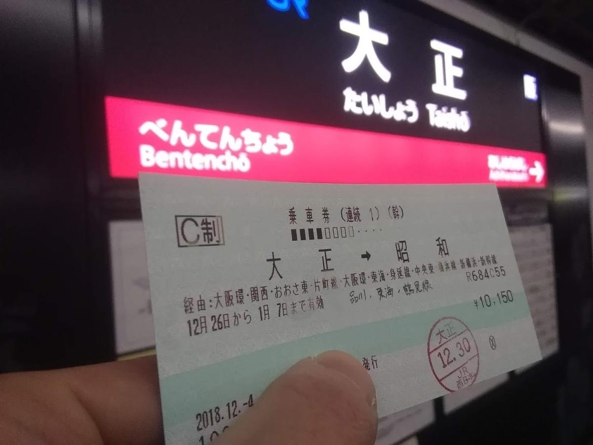 f:id:Himatsubushi2:20191117140434j:plain