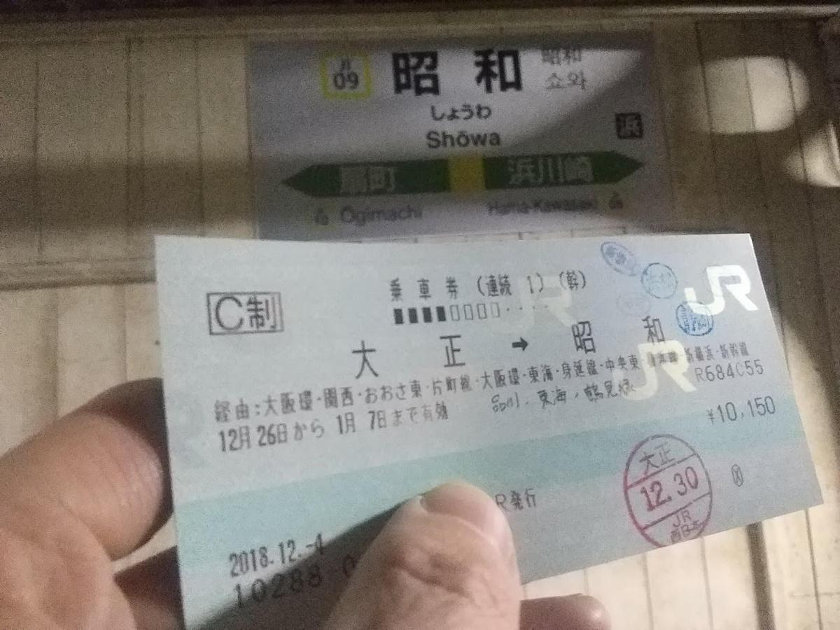 f:id:Himatsubushi2:20191117141243j:plain