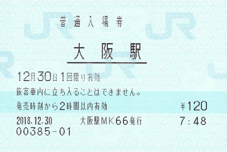 f:id:Himatsubushi2:20191117142324j:plain