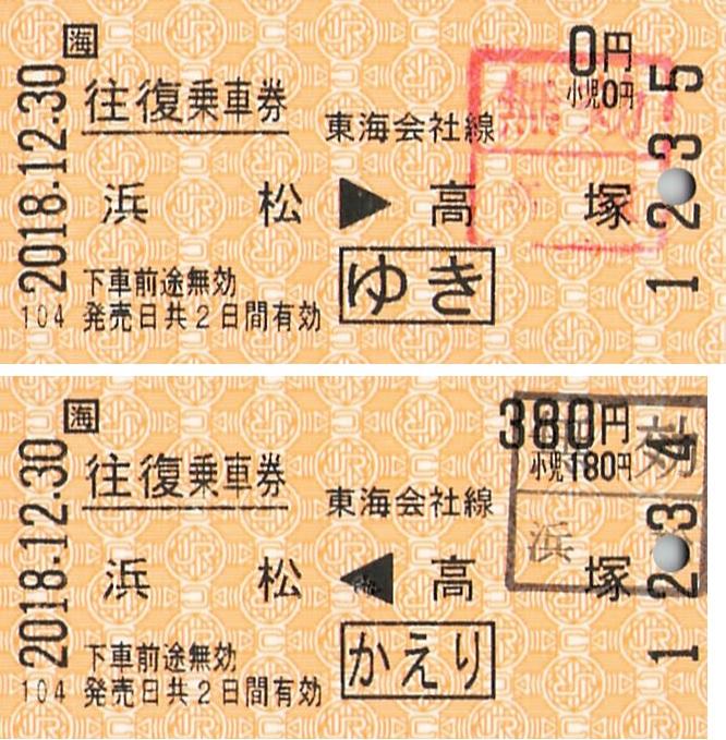 f:id:Himatsubushi2:20191117151553j:plain