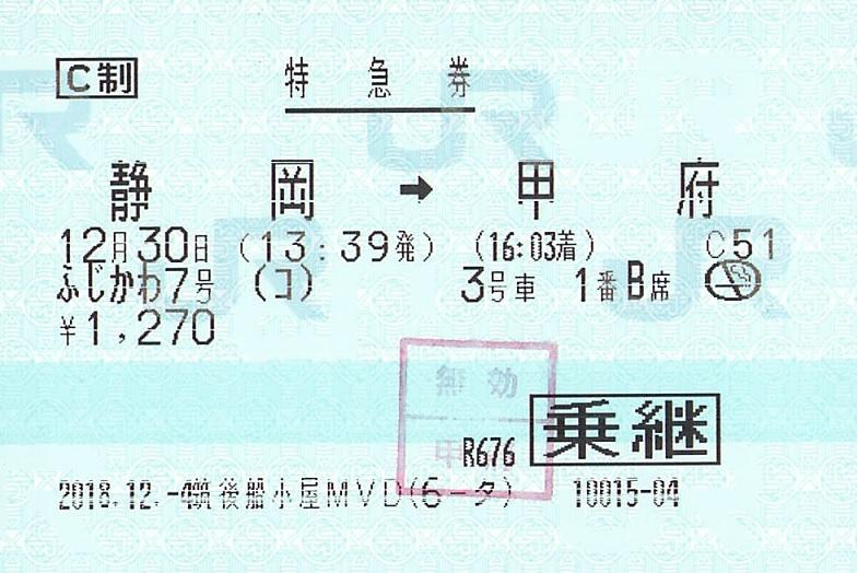f:id:Himatsubushi2:20191117232152j:plain