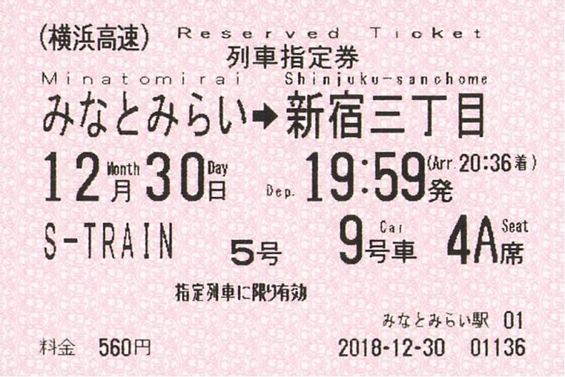 f:id:Himatsubushi2:20191119224657j:plain