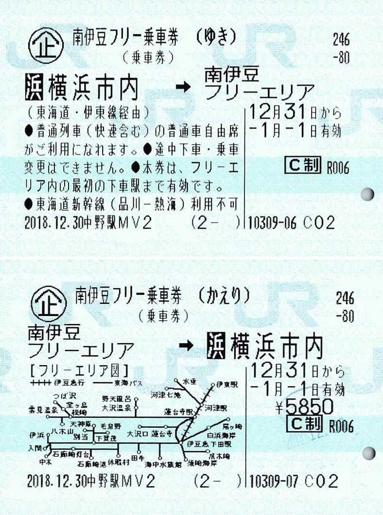 f:id:Himatsubushi2:20191120234653j:plain
