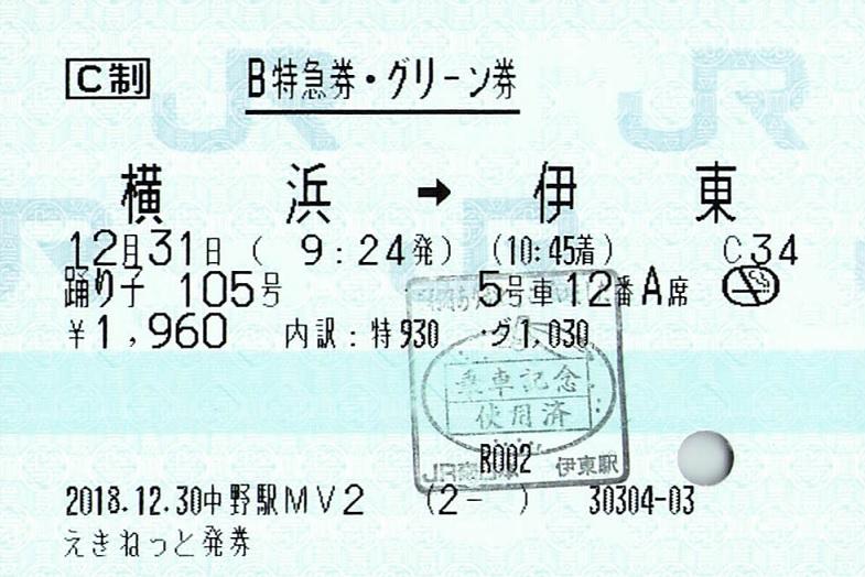 f:id:Himatsubushi2:20191121000023j:plain