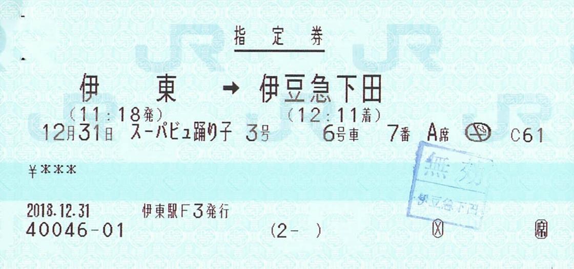 f:id:Himatsubushi2:20191122231318j:plain