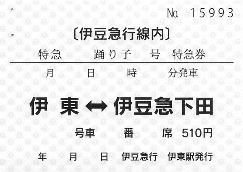 f:id:Himatsubushi2:20191122231758j:plain