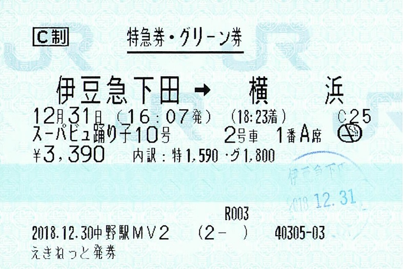 f:id:Himatsubushi2:20191122233855j:plain