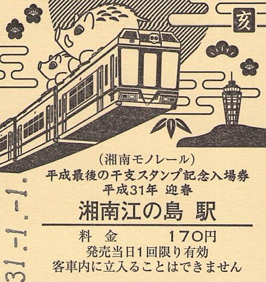 f:id:Himatsubushi2:20191123012834j:plain