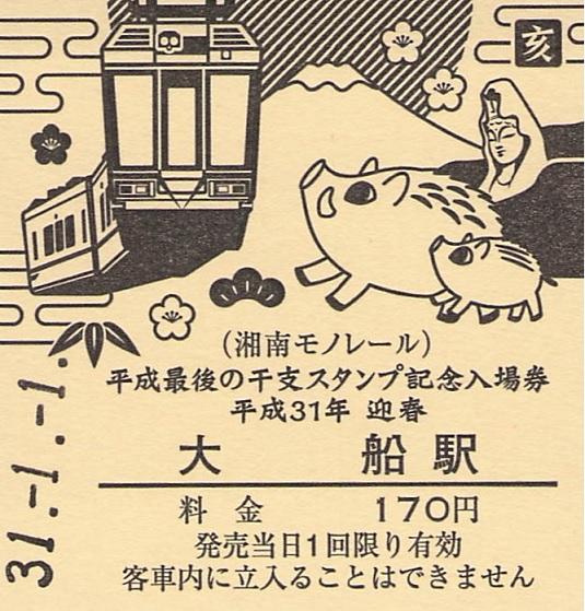f:id:Himatsubushi2:20191125010131j:plain