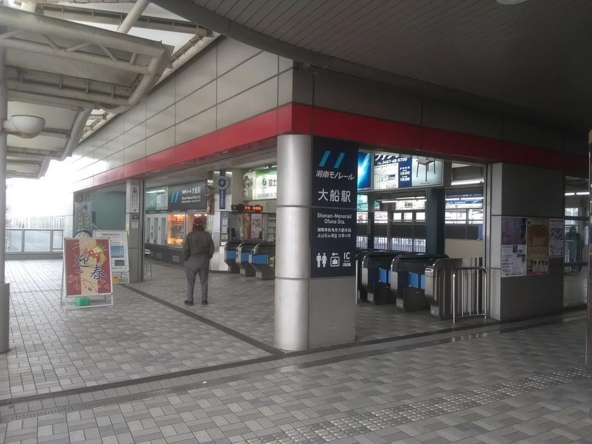 f:id:Himatsubushi2:20191125010804j:plain