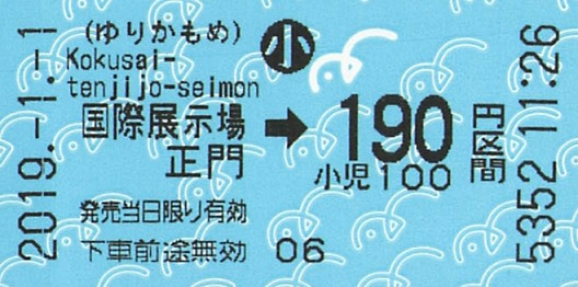 f:id:Himatsubushi2:20191125012624j:plain