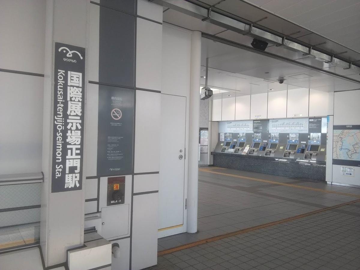 f:id:Himatsubushi2:20191125012732j:plain