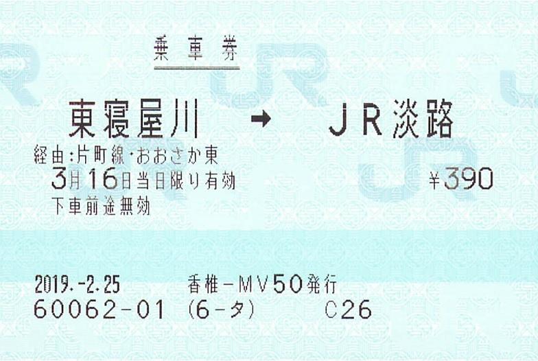 f:id:Himatsubushi2:20200212142320j:plain